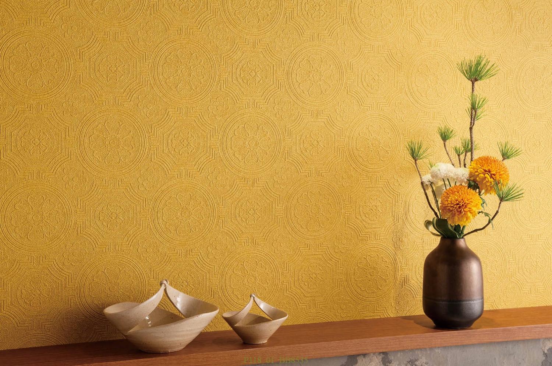 Giấy dán tường Nhật Bản BB8535
